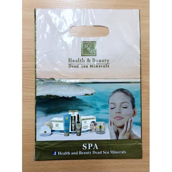 Пакет фирменный Маленький Health & Beauty