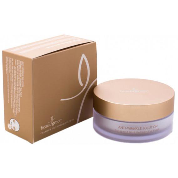 Омолаживающие гидрогелевые премиум  патчи с золотом и коллагеном BeauuGreen Hydrogel Collagen and Gold Eye Patch Premium Pack 60 шт