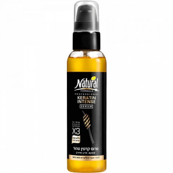 Интенсивная сыворотка для волос на основе кератина Natural Formula 145 мл