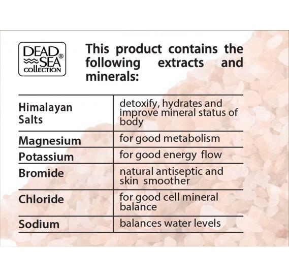Скраб для тела с гималайской солью и минералами Мертвого моря Dead Sea Collection 680 мл