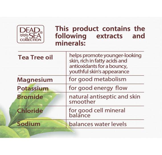 Омолаживающий крем для глаз с маслом чайного дерева Dead Sea Collection 30 мл