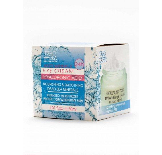 Набор для лица с гиалуроновой кислотой против морщин Dead Sea Collection 50мл + 50мл + 30мл + 30мл