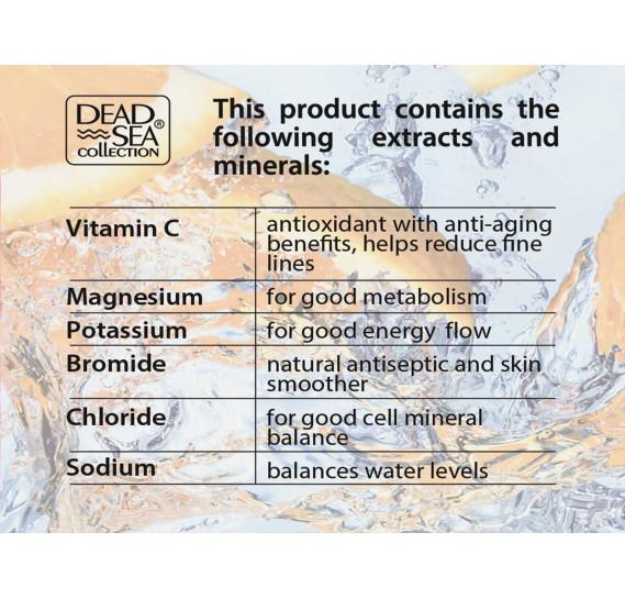 Ночной крем против морщин с витамином С Dead Sea Collection 50 мл