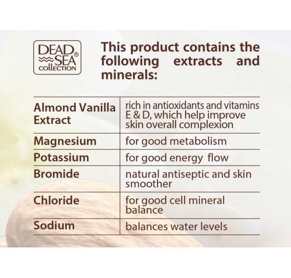 Скраб для тела с маслом миндаля, ванили и минералами Мертвого моря Dead Sea Collection 660 мл