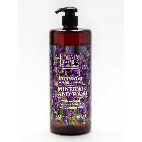 Жидкое мыло с минералами Мертвого моря и маслом лаванды Dead Sea Collection 1000 мл