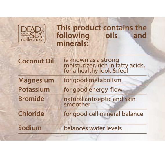 Набор для душа и тела с минералами Мертвого моря и маслом кокоса Dead Sea Collection Гель 1000мл + Мыло 1000мл + Скраб 680г + Масло 120мл