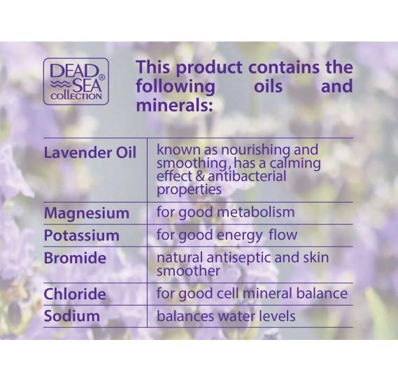 Жидкое мыло с минералами Мертвого моря и маслом лаванды Dead Sea Collection 350 мл