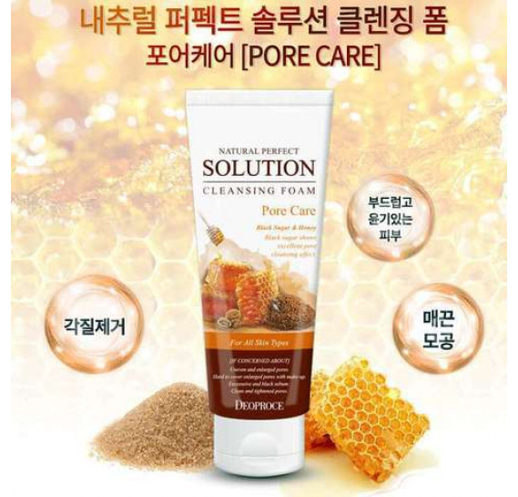 Пенка-скраб на основе бурого сахара Алое Deoproce Natural Perfect Solution Cleansing Foam Pore Care 170 мл
