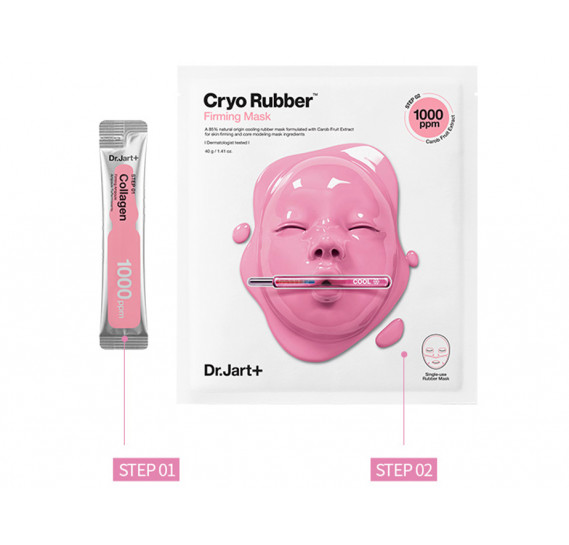 Подтягивающая моделирующая маска для упругости кожи Dr.Jart+ Cryo Rubber Mask With Firming Collagen Dr. Jart+ 48 мл