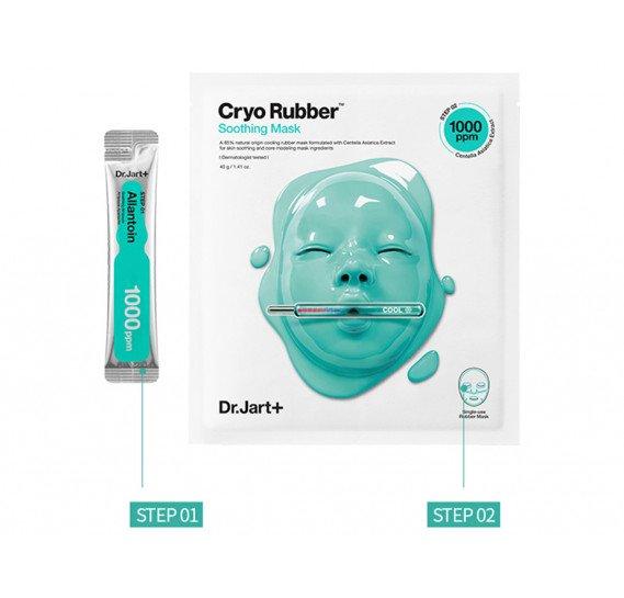 Успокаивающая моделирующая маска с охлаждающим эффектом Dr.Jart+ Cryo Rubber With Soothing Allantoin Dr. Jart+ 48 мл