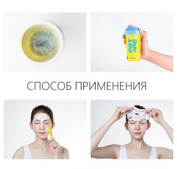 Альгинатная маска повышающая тонус кожи Dr. Jart+ Dermask Shaking Rubber Elastic Shot 48 мл
