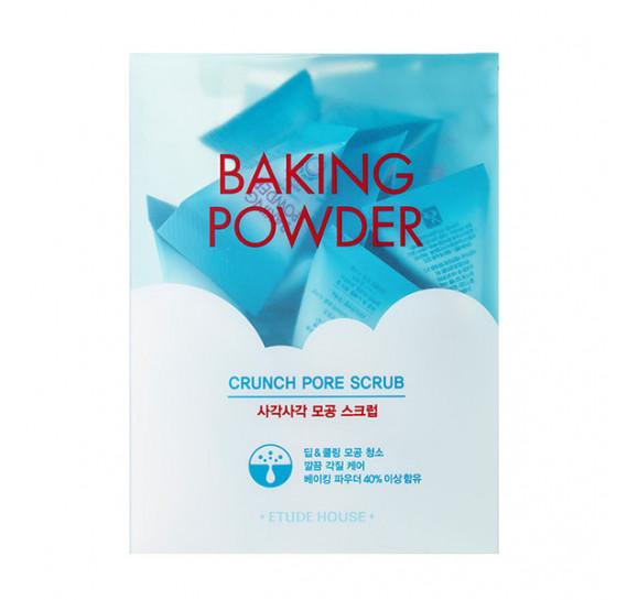 Очищающий поры скраб для лица Etude House Baking Powder Crunch Pore Scrub ETUDE HOUSE 7 мл