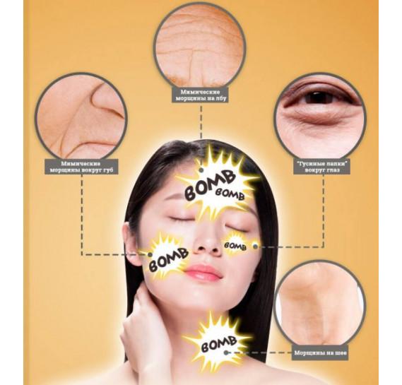 Омолаживающий крем для глаз Elizavecca Gold CF-Nest White Bomb Eye Cream 30 мл