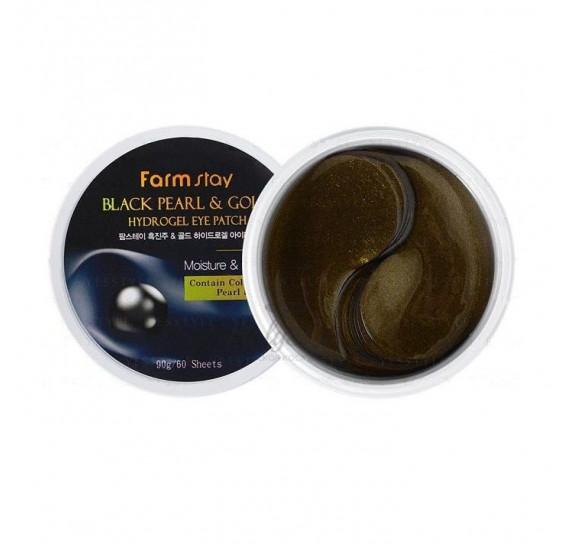 Гидрогелевые патчи с черным жемчугом и золотом Farm stay Black Pearl & Gold hydrogel eye patch FARMSTAY 60 шт
