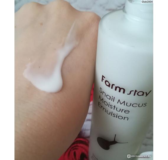 Восстанавливающая эмульсия с муцином улитки Farm Stay Snail Mucus Moisture emulsion FARMSTAY 150 мл