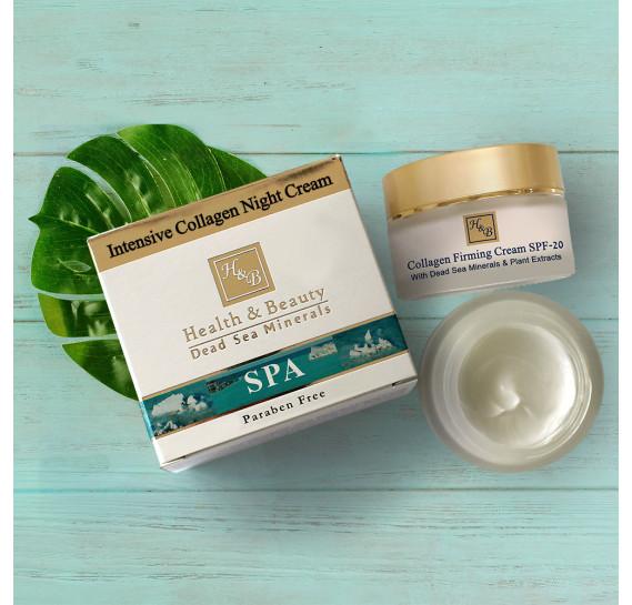 Интенсивный ночной крем с коллагеном Health & Beauty 50 мл