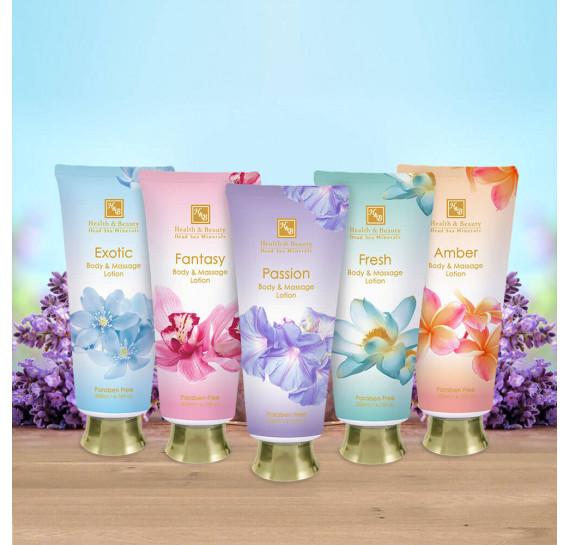 Цветочный крем для тела и массажа (ЭКЗОТИК) Health & Beauty 200 мл