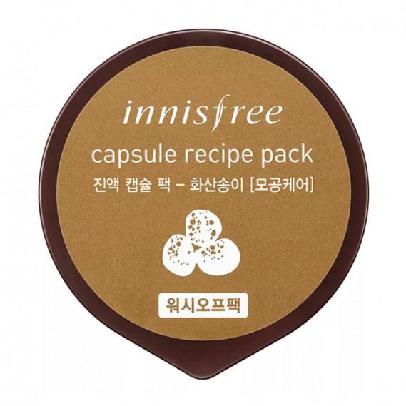 Очищаюшая питательная маска с вулканическим пеплом Innisfree Capsule Recipe Pack Volcanic Cluster INNISFREE 10 мл
