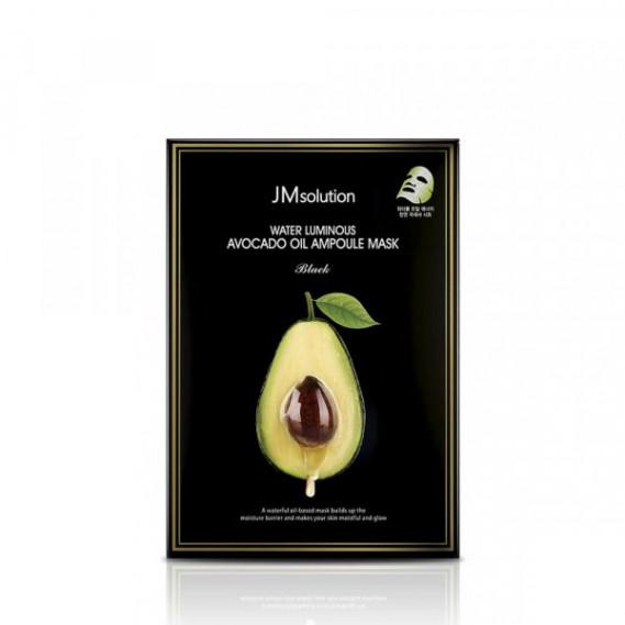 Питательная ультратонкая маска с авокадо JMsolution Water Luminous Avocado Oil Ampoule Mask JMSolution 35 мл
