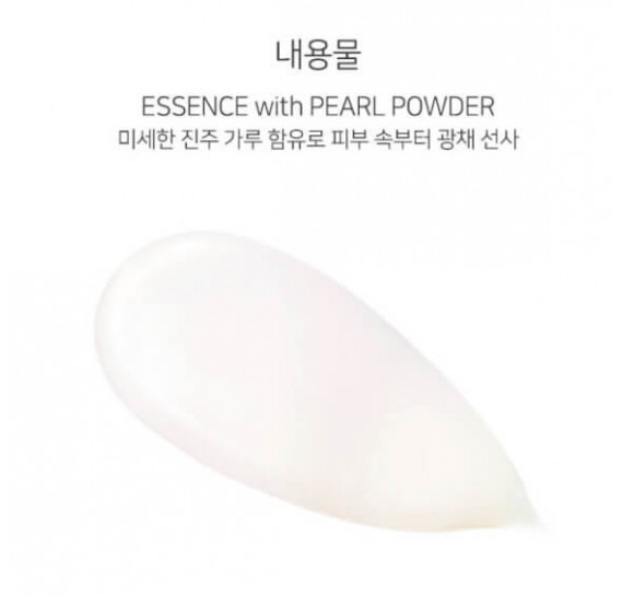 Целлюлозная маска с жемчугом для сияния JMsolution Glow Luminous Aurora Mask JM Solution 30 мл