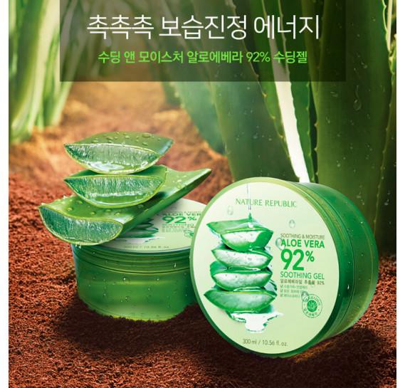 Увлажняющий многофункциональный гель с экстрактом алоэ Nature Republic Soothing & Moisture Aloe Vera 92% Soothing Gel NATURE REPUBLIC 300 мл