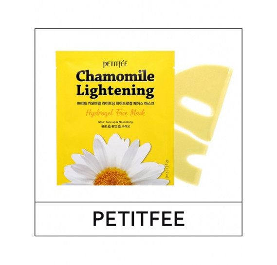 Осветляющая гидрогелевая маска с экстрактом ромашки Petitfee Chamomile Lightening Hydrogel Mask PETITFEE 30 мл