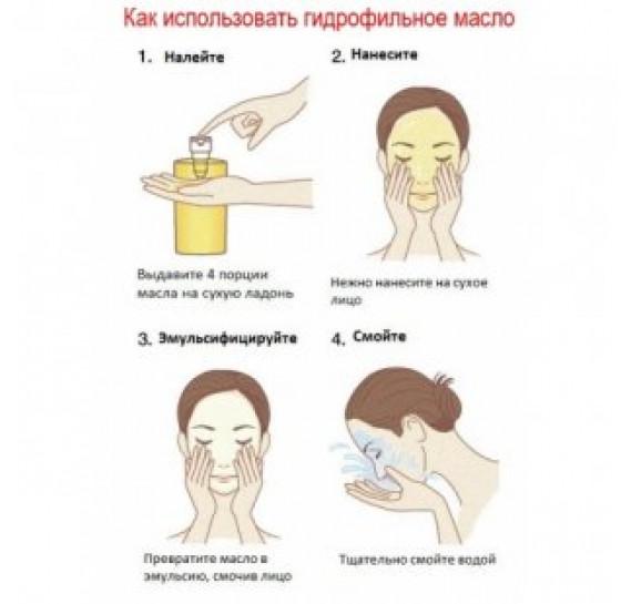 Гидрофильное масло для чувствительной кожи The Saem Natural Condition Cleansing Oil Mild THE SAEM 180 мл