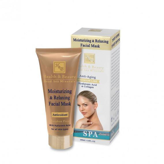 Увлажняющая и Расслабляющая маска для лица Health & Beauty 100 мл