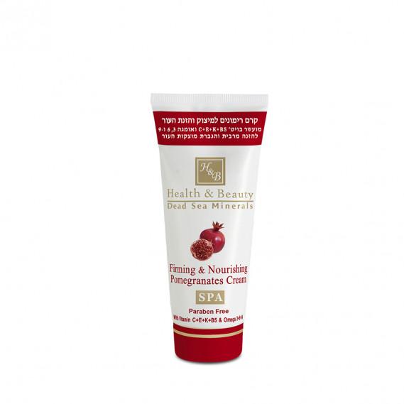 Гранатовый крем для упругой кожи (100 мл) Health & Beauty