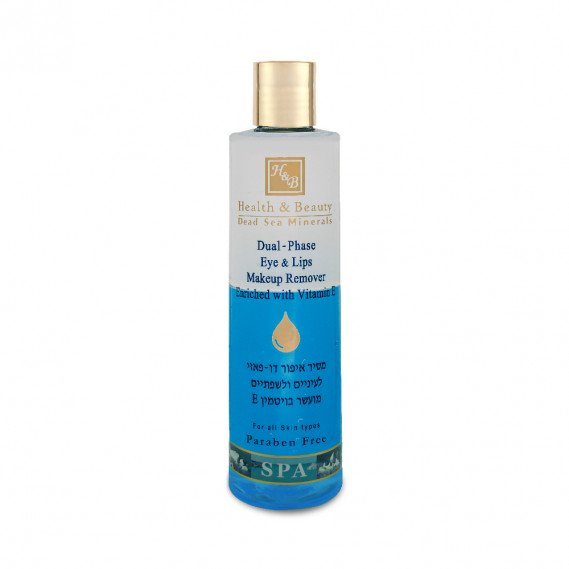 Двухфазный лoсьон для снятия макияжа Health & Beauty 250 мл