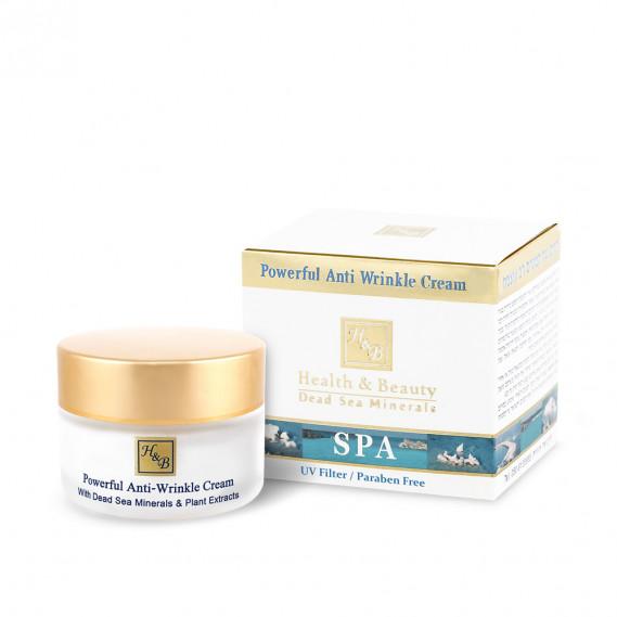 Интенсивный крем от морщин с SPF-20 Health & Beauty 50 мл