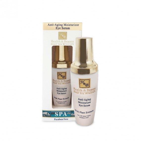 Увлажняющий и предотвращающий старение гель для глаз Health & Beauty 50 мл