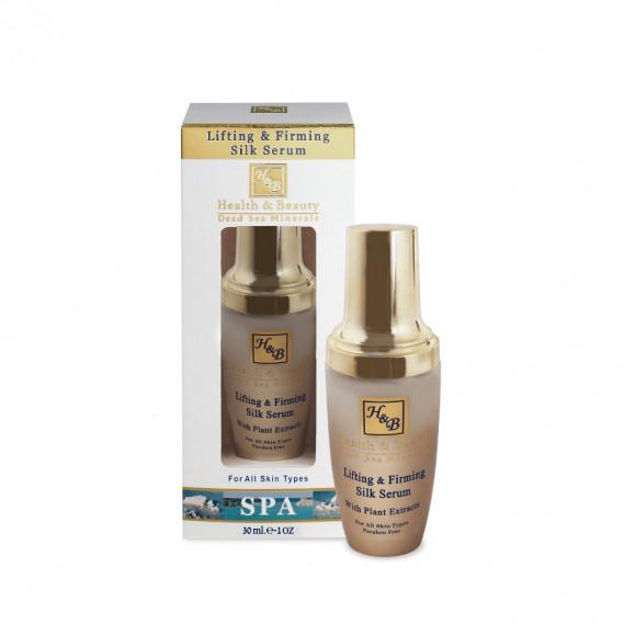 Шелковая сыворотка для лифтинга и упругой кожи Health & Beauty 30 мл