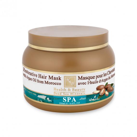 Маска для ухода за волосами с маслом аргании марроканской Health & Beauty 250 мл