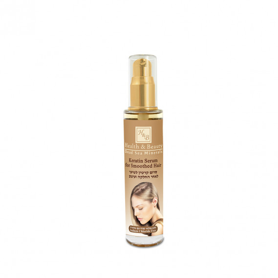 Серум с кератином для волос после выпрямления или укладки Health & Beauty 50 мл
