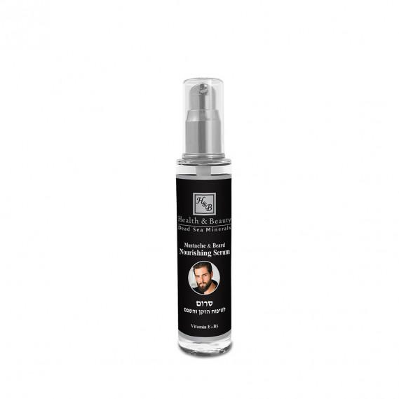 Сыворотка для ухода за бородой и усами Health & Beauty 50 мл