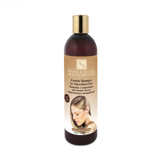 Шампунь с кератином для волос после термического воздействия (400мл) Health & Beauty 400 мл